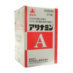 アリナミンA  【第3類医薬品】