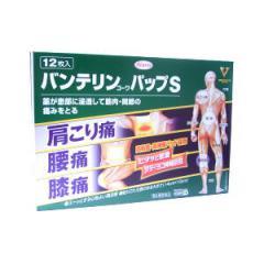 バンテリンコーワパップ 12枚入 【第2類医薬品】