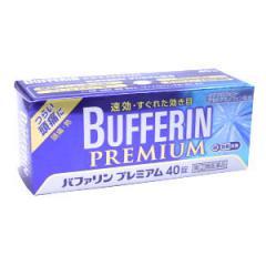 バファリンプレミアム 40錠 【指定第2類医薬品】