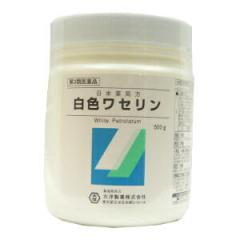 白色ワセリン 【第3類医薬品】