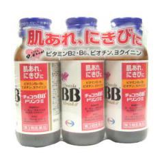 チョコラBBドリンクⅡ 【第3類医薬品】