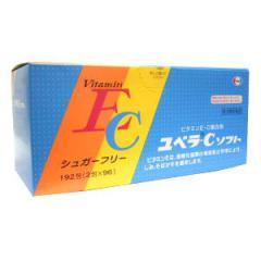 ユベラCソフト  【第3類医薬品】