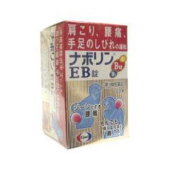 ナボリンEB  【第3類医薬品】