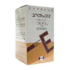 ユベラックス300  【第3類医薬品】