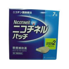 ニコチネルパッチ10 7枚 【第1類医薬品】