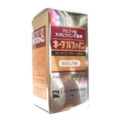 ネーブルファイン  【第3類医薬品】
