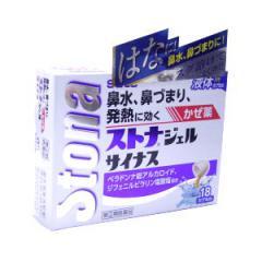 ストナジェルサイナス 18カプセル 【指定第2類医薬品】