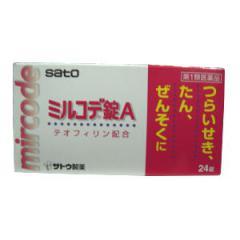 ミルコデA 24錠 【第1類医薬品】