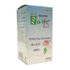 錠剤ミルマグLX 【第3類医薬品】