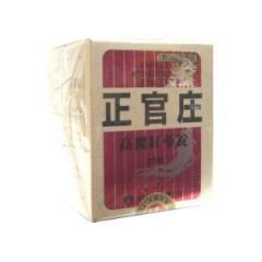 正官庄 高麗紅参精錠  【第3類医薬品】