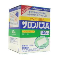 サロンパスAe 【第3類医薬品】