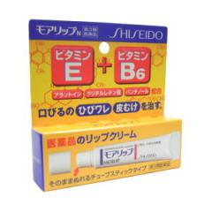 モアリップN 【第3類医薬品】