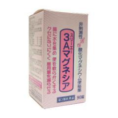 3Aマグネシア 【第3類医薬品】