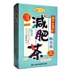 ダイエット減肥茶 5g×32袋
