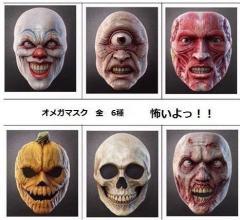 HaTaMooオメガマスク ホラーシリーズ<サイクロプス>