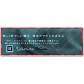 【サロンドリジュー H&A 】セラミディア・スタイリングワックス 60g
