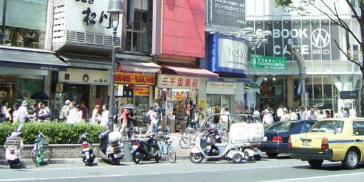 渋谷・ハチ公前のくすり屋さん 宇田川店